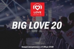 Big Love 20: слушай в Apple Music! - Астрахань FM