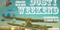 В Астрахани пройдет фестиваль «Dusty weekend» - Министерство физической культуры и спорта